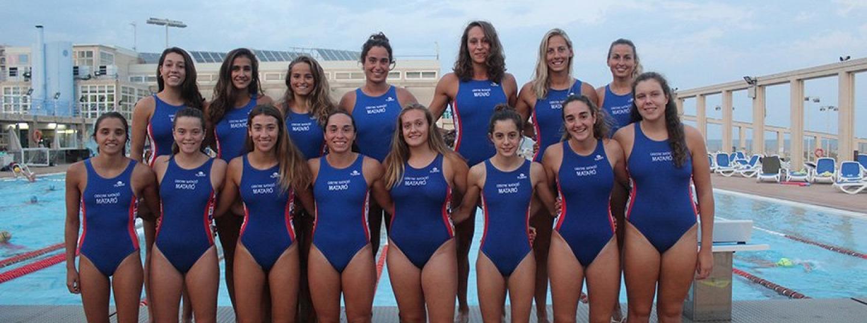 Fotografia de les jugadores del primer equip del La Sirena CN Mataró (Foto: CNMataró)